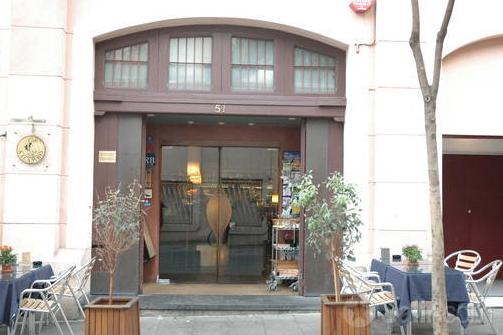Cafè Salambó